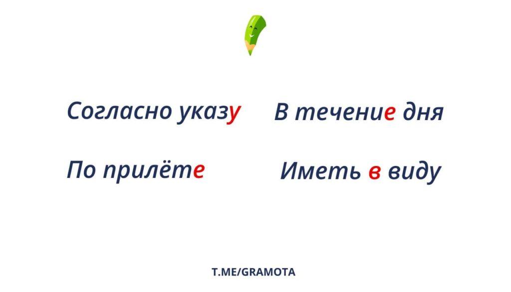 как появились правила русского языка